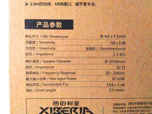 test-casque-gamer-xiberia-k5-001